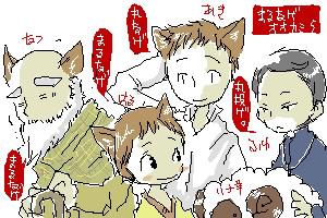 http://unira.sakura.ne.jp/jinro/bbsnote/data/IMG_000522.jpg
