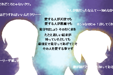 http://unira.sakura.ne.jp/jinro/bbsnote/data/IMG_000807.png