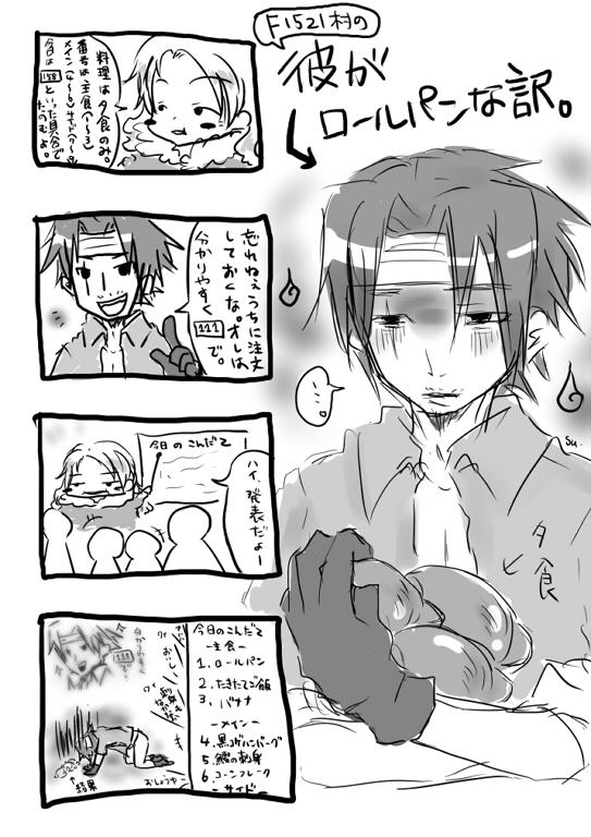 http://unira.sakura.ne.jp/jinro/bbsnote/data/IMG_000919_2.jpg