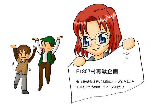 http://unira.sakura.ne.jp/jinro/bbsnote/data/IMG_000953.jpg