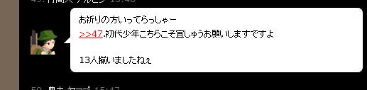 http://unira.sakura.ne.jp/jinro/bbsnote/data/IMG_000989.jpg