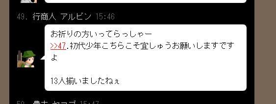 http://unira.sakura.ne.jp/jinro/bbsnote/data/IMG_000992.jpg