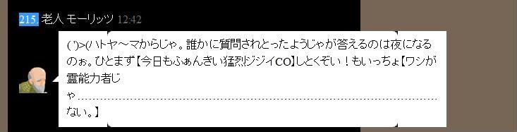 http://unira.sakura.ne.jp/jinro/bbsnote/data/IMG_001002.jpg