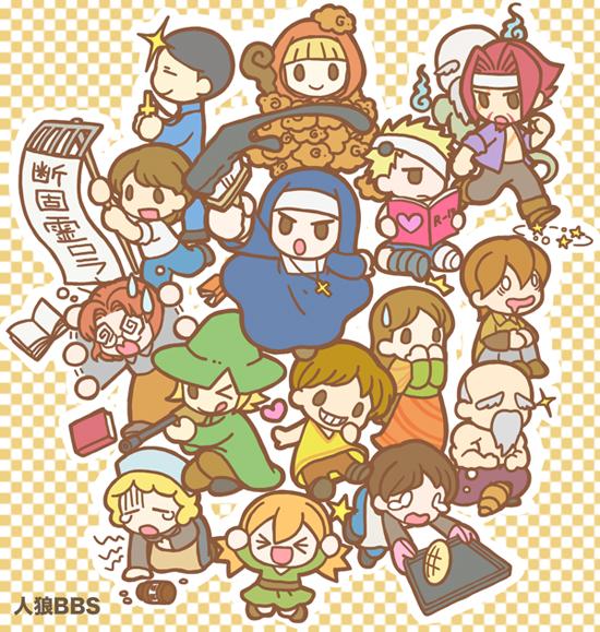 http://unira.sakura.ne.jp/jinro/bbsnote/data/IMG_001083.jpg