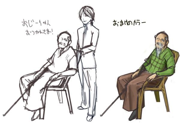 http://unira.sakura.ne.jp/jinro/bbsnote/data/IMG_001091.jpg