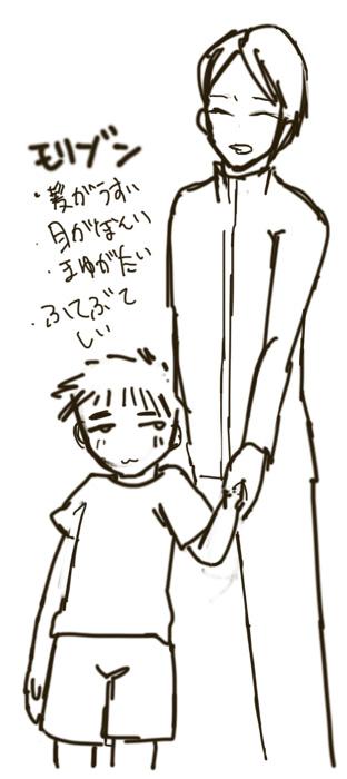 http://unira.sakura.ne.jp/jinro/bbsnote/data/IMG_001093.jpg